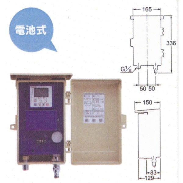 カクダイ 潅水コンピューター ボックスタイプ 502-317