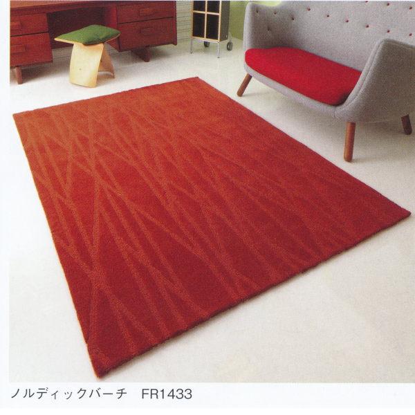 川島織物セルコン ラグコレクション ノルディックバーチ 平米単価(縦、横巾10cm単位でオーダー サイズにより価格変)