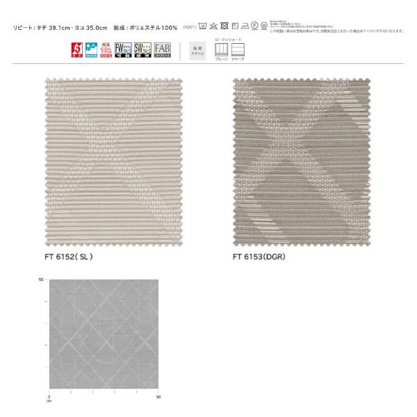 最高級 川島織物 ドレープカーテン ソフトウェーブ縫製 本縫い 川島織物 高さ181~200cm 幅281~350cm(約2倍ヒダ仕上) ソフトウェーブ縫製 高さ181~200cm FT6152~FT6153, EX GOLF:54778c32 --- mahayogastudio.com