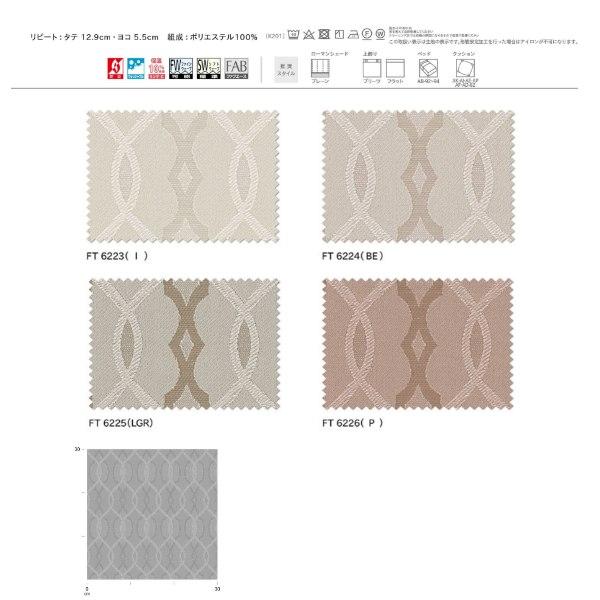 日時指定 FELTA DRAPERY 川島織物 ドレープカーテン ソフトウェーブ縫製 オンライン限定商品 幅145~200cm 本縫い 約2倍ヒダ仕上 高さ161~180cm FT6223~FT6226