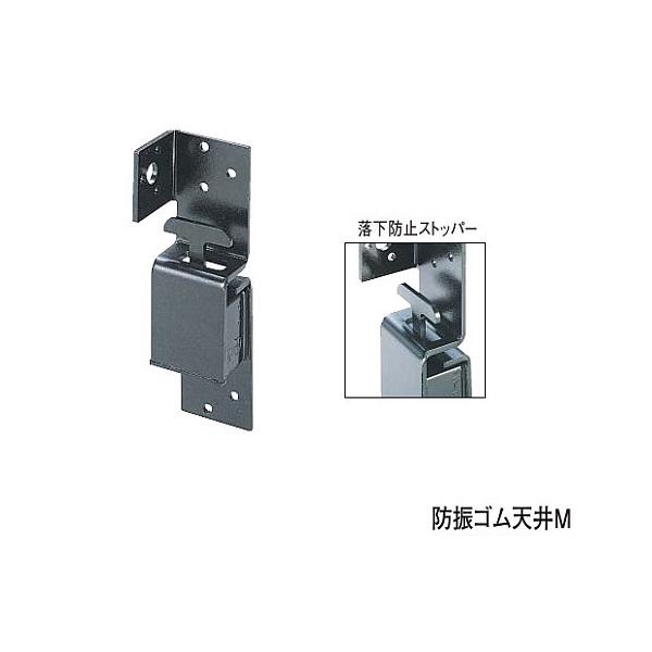 大建 防音用施工部材 防振ゴム天井M GB0206 1梱(50個入)
