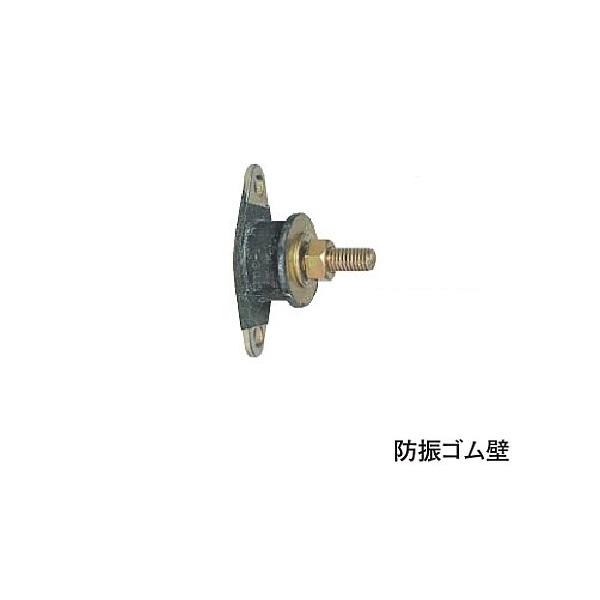 大建 防音用施工部材 防振ゴム壁 GB2025 1梱(100個入)