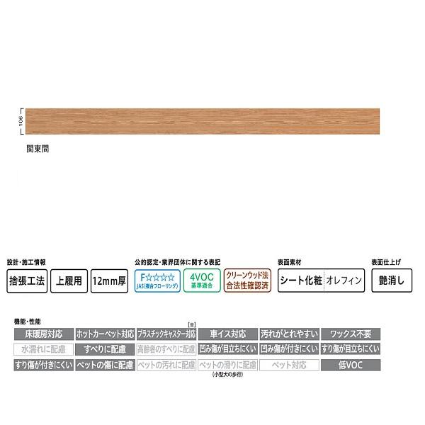 大建 フローリング 特殊加工化粧シート床材 タフアートえんこうエコ 8枚 (3.08平米) 関東間用
