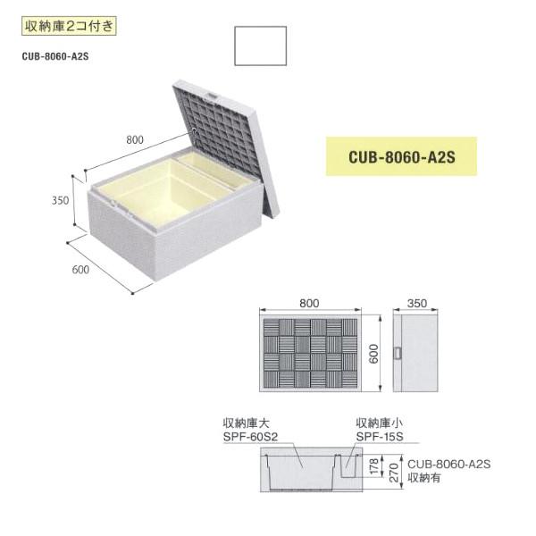 城東テクノ ハウスステップ ボックスタイプ(800×600タイプ) 収納庫2コ付 小ステップ無 1セット 600×800×H350mm ライトグレー CUB-8060-A2S