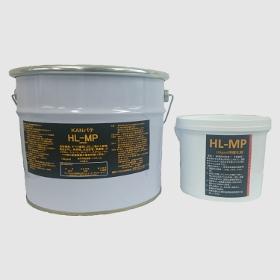 新入荷 HL-MP KANパテ 10kgセット:イーヅカ 工業用補修パテ 標準型-DIY・工具