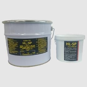 KANパテ HL-SP 微粒子 工業用補修パテ 10kgセット