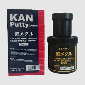 KANパテ 鉄メタル 配管、パルプ、タンクなどの補修 エポキシ補修剤 10kgセット
