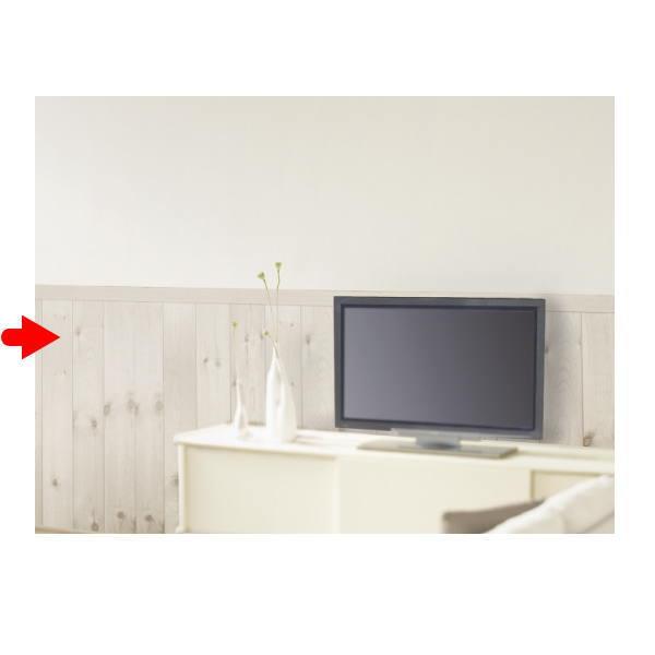明和グラビア 貼って剥がせる アクセント壁紙(ロール物) 腰壁シート WAPR-508 ホワイト 92cm×20m 217201