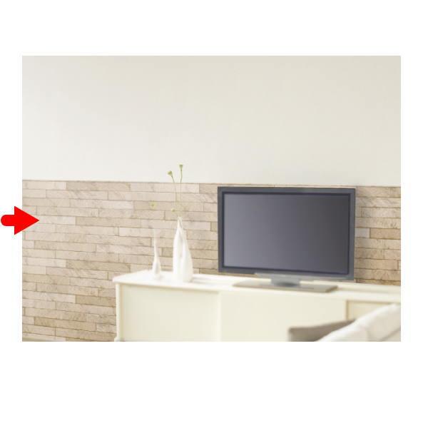 明和グラビア 貼って剥がせる アクセント壁紙(ロール物) 腰壁シート WAPR-509S ベージュ 45cm×20m 217256