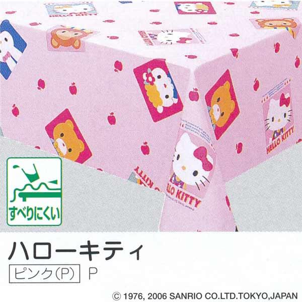 明和グラビア ロール物 キャラクター テーブルクロス ハローキティ ピンク 120cm幅×20m巻 135673