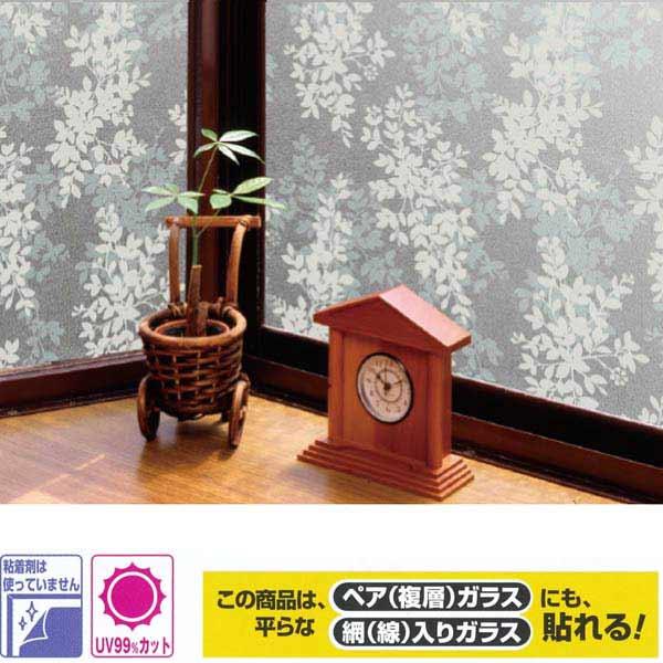 明和グラビア ウインドーデコレーション 空気が抜けやすい窓飾りシート プリントタイプ ホワイト 92cm幅×15m巻 GDPR-9231 173668