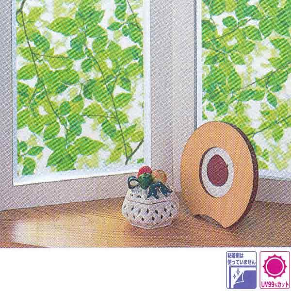 明和グラビア ウインドーデコレーション 窓飾りシート プリントタイプ グリーン 92cm幅×15m巻 GER-9235 106390