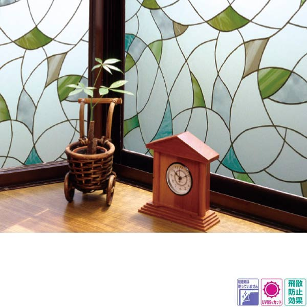 明和グラビア ウインドーデコレーション 飛散防止効果のある窓飾りシート 大革命アルファ グリーン 92cm幅×15m巻 GHR-9203 193819