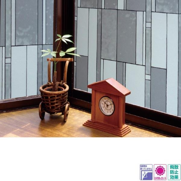 明和グラビア ウインドーデコレーション 飛散防止効果のある窓飾りシート 大革命アルファ ブラック 92cm幅×15m巻 GHR-9205 193833