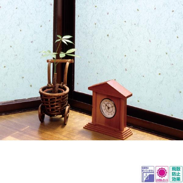 明和グラビア ウインドーデコレーション 飛散防止効果のある窓飾りシート 大革命アルファ ホワイト 92cm幅×15m巻 GHR-9206 193840