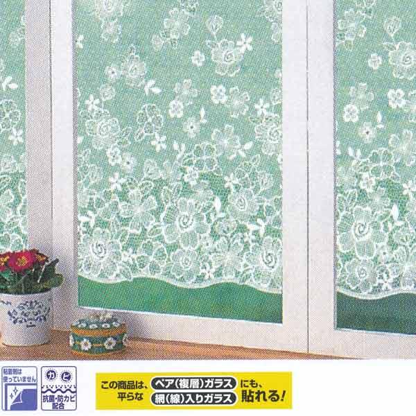 明和グラビア ウインドーデコレーション 窓飾りレース ホワイト 92cm幅×15m巻 GMLR-9210 189539