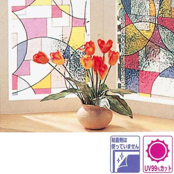明和グラビア ウインドーデコレーション 窓飾りシート ステンドタイプ レッド 92cm幅×15m巻 GSR-9252 106420