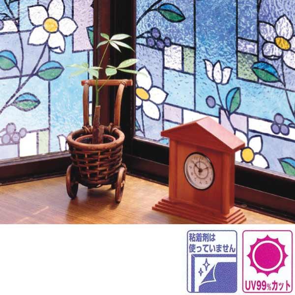 明和グラビア ウインドーデコレーション 窓飾りシート ステンドタイプ パープル 92cm幅×15m巻 GSR-9257 106376