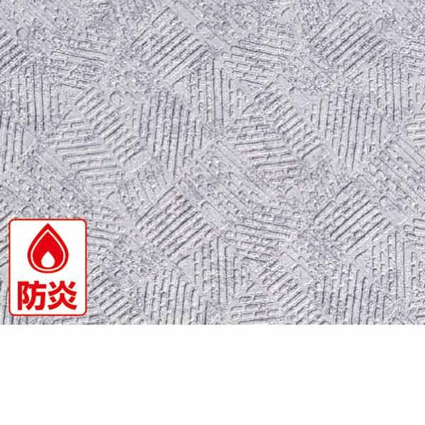 明和グラビア 屋外用床材 アウトドアタイプ S幅 グレー 91.5cm幅×10m巻 IRF-1022 83202