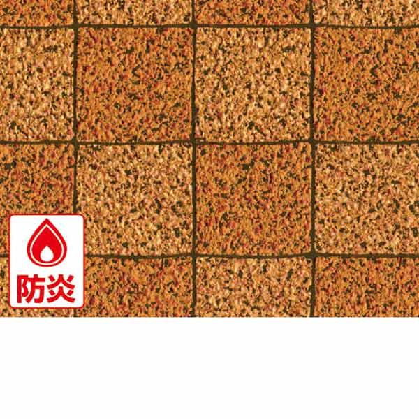 明和グラビア 屋外用床材 アウトドアタイプ S幅 ライトブラウン 91.5cm幅×10m巻 IRF-1041 146365