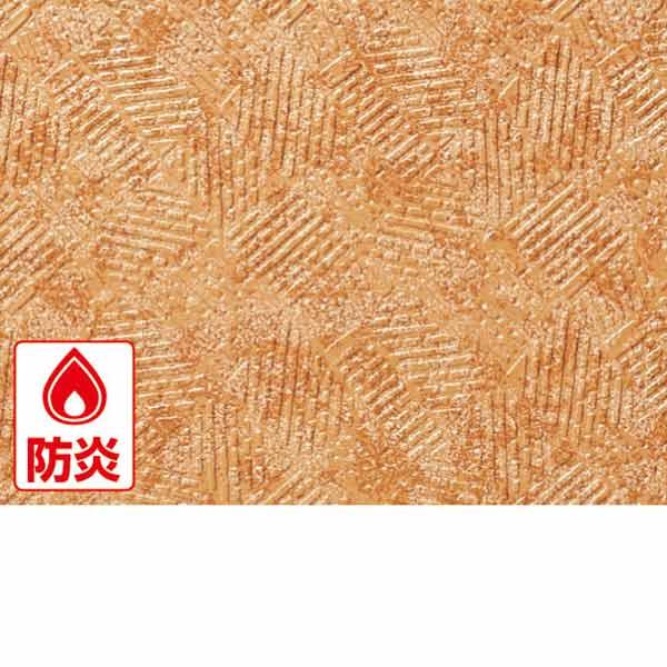 明和グラビア 屋外用床材 アウトドアタイプ W幅 ブラウン 183cm幅×10m巻 IRF-3021 83196
