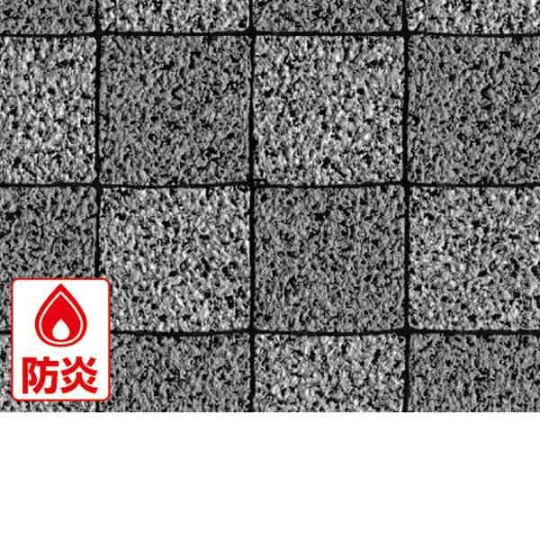 明和グラビア 屋外用床材 アウトドアタイプ W幅 グレー 183cm幅×10m巻 IRF-3042 146396