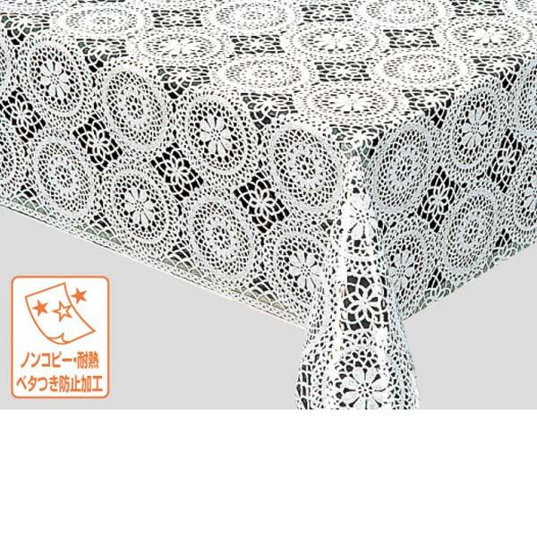 明和グラビア マイパールレース ロングレース ホワイト 120cm幅×15m巻 M-251 489363
