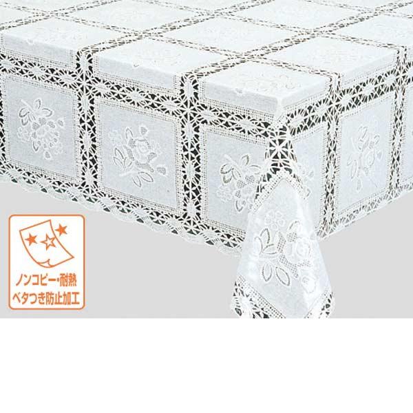 明和グラビア マイパールレース ロングレース ホワイト 120cm幅×15m巻 M-274 489370