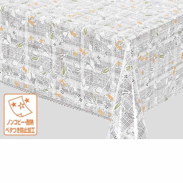 明和グラビア マイパールレース ロングレース オレンジ 120cm幅×15m巻 M-677 124172