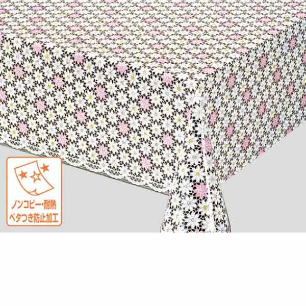 明和グラビア マイパールレース ロングレース ピンク 135cm幅×15m巻 M-723 115125