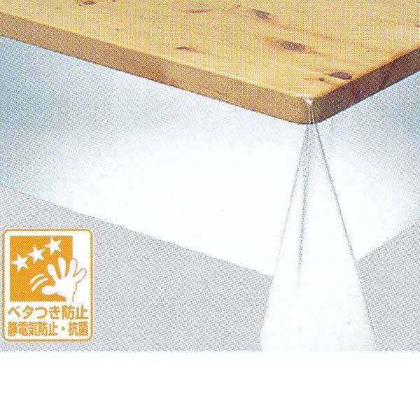 明和グラビア テーブルクロス ロール物 3点機能付透明フィルム 0.45mm厚 130cm幅×20m巻 MGK-450 069596