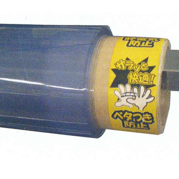 明和グラビア テーブルクロス ロール物 3点機能付透明フィルム 1.5mm厚 90cm幅×10m巻 MGK-9015 103818