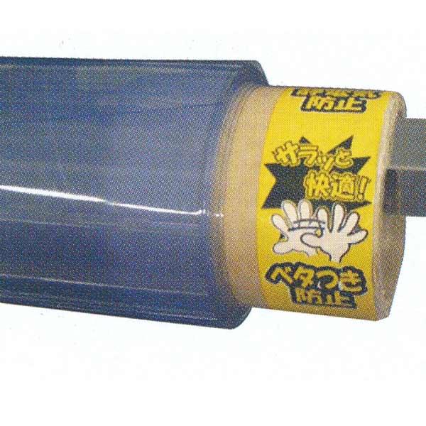 明和グラビア テーブルクロス ロール物 3点機能付透明フィルム 2.0mm厚 90cm幅×10m巻 MGK-9020 106246