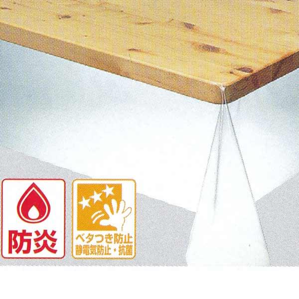 明和グラビア テーブルクロス 防炎 ロール物 機能性透明フィルム 0.3mm厚 130cm幅×30m巻 MGKB-1330 133785