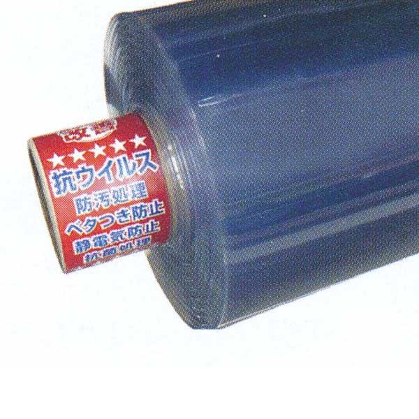 明和グラビア テーブルクロス 5点機能付透明フィルム 1.0mm厚 120cm幅×10m巻 MGKVB-1210 193383