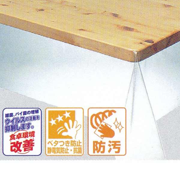 明和グラビア テーブルクロス 5点機能付透明フィルム 0.45mm厚 120cm幅×20m巻 MGKVB-1245 193314