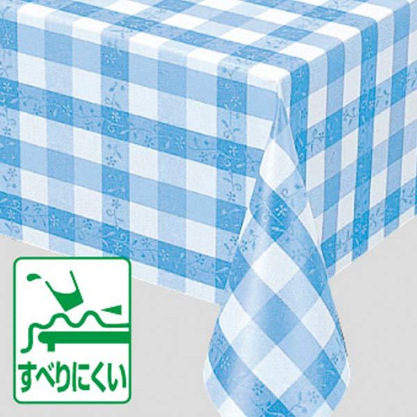 明和グラビア テーブルクロス ロール物 ニューファブリッククロス ブルー 120cm幅×20m巻 NFC-544 89105