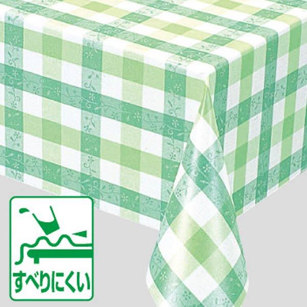 明和グラビア テーブルクロス ロール物 ニューファブリッククロス グリーン 120cm幅×20m巻 NFC-544 89112