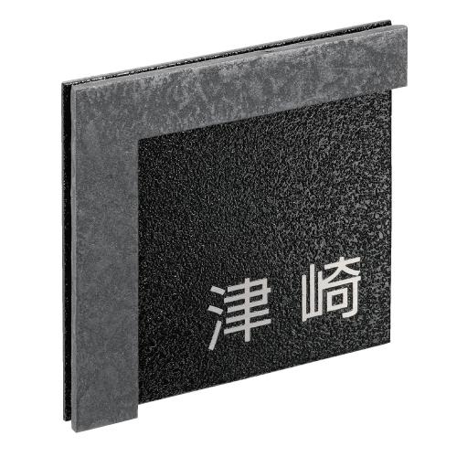 小さなステンレス表札 ES-5