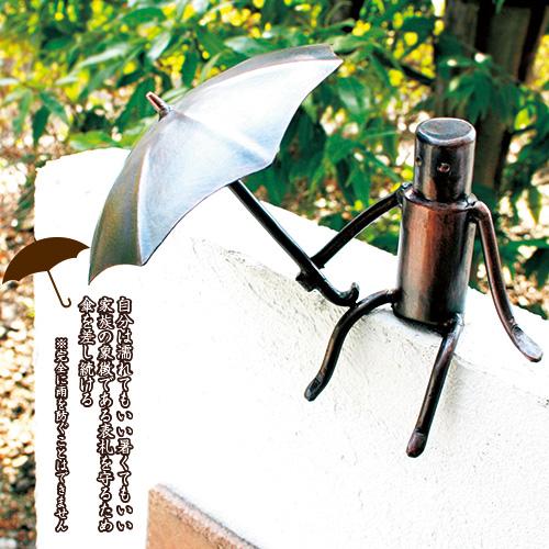 ガーデングッズ 表札守り人 GGET-3