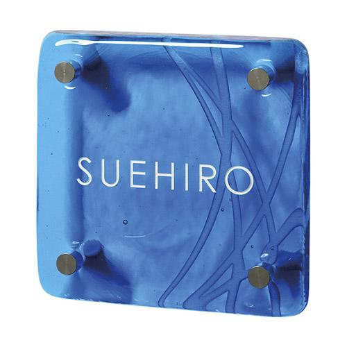 琉球のガラス 表札 アズライトブルー GX-106