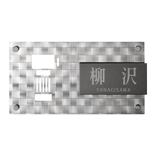 インターホンカバーサイン 表札 IPC-95