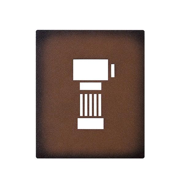 インターホンカバー IPM-1-7 レザー調 ディープローシェンナ塗装 DLS