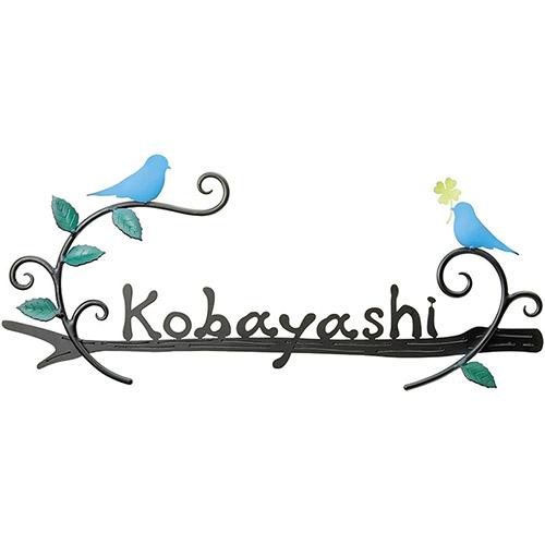 表札 カリーノ 幸せ運ぶ青い鳥 KR-1