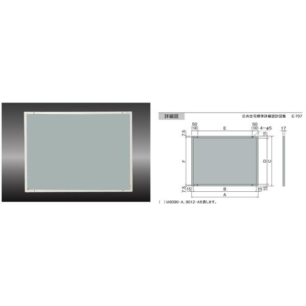 ナスタ 掲示板 KS-EX362S-6090A 600×900 ビニールレザー貼グレー