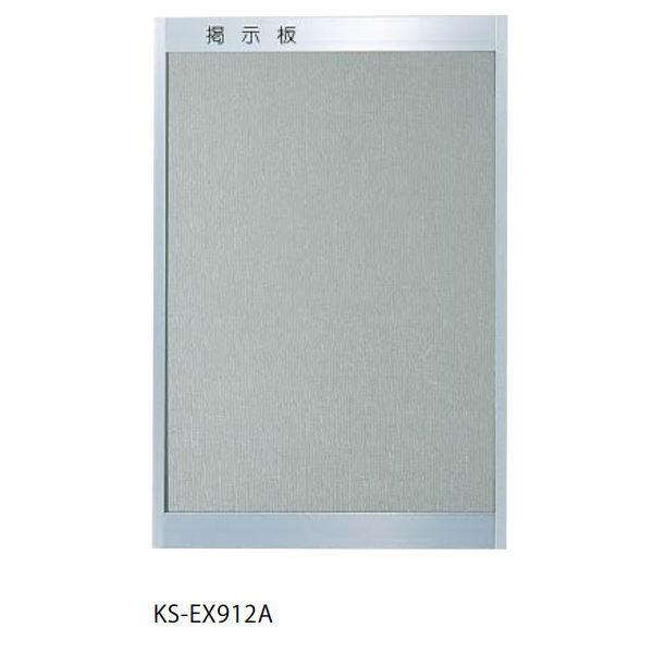 ナスタ 掲示板 レザー貼 グレー KS-EX912A 高400×幅1400mm