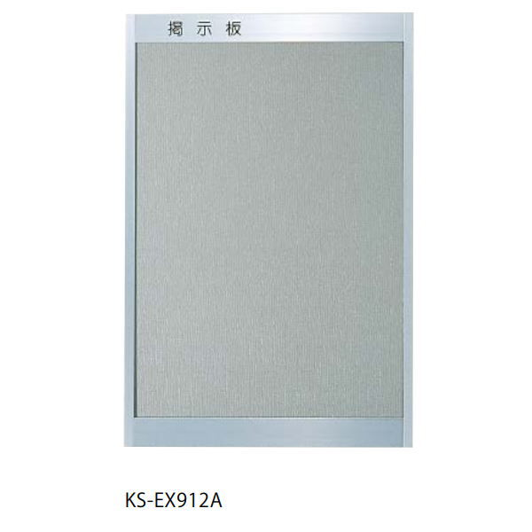 ナスタ 掲示板 レザー貼 グレー KS-EX912A 高400×幅1000mm