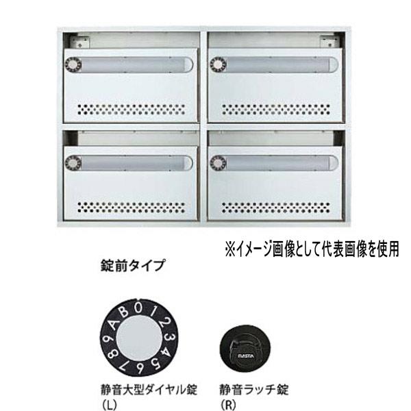 ナスタ ポスト 1戸用 KS-MB1AMN ラッチ音低減 屋内タイプ 横開き扉