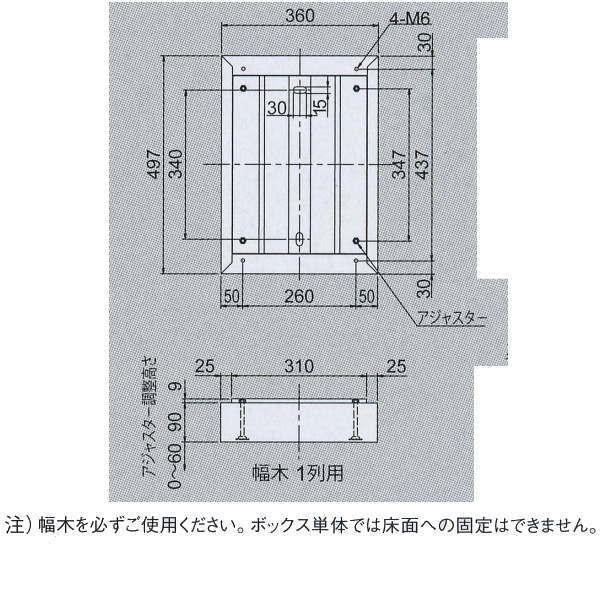 ナスタ D-ALL 幅木(本体施工用・本体ご注文時のみ受付) 1列 KS-TLJ360-FH1 H90×W360×D497 ブラック