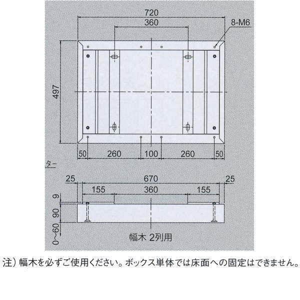 ナスタ D-ALL 幅木(本体施工用・本体ご注文時のみ受付) 2列 KS-TLJ360-FH2 H90×W720×D497 ブラック